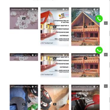 Создание сайтов в Нижнем Тагиле
